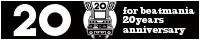 beatmania 20周年記念非公式アンソロジー『20 - for beatmania 20years anniversary -』Webサイト